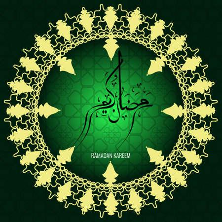 A vector holiday illustration of shiny Ramadan Kareem label.