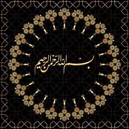 Bismillah translation In the name of God . Dark background. Circle geometrical islamic motif or ornament eps10 Illustration