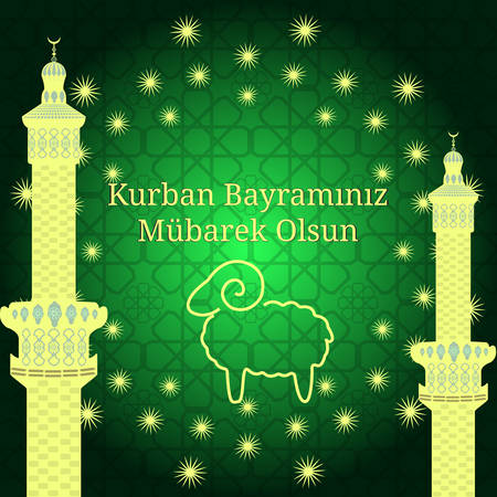 Muslim community kurban bayram - festival of sacrifice Eid Ul Adha. Translation is Festival of the Sacrifice