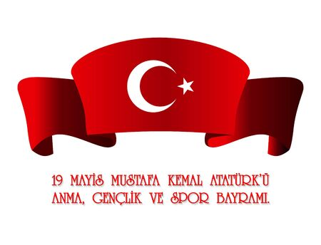 May 19 Mustava Kemal Ataturku celebrated Youth and Sports Day Illustration