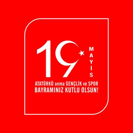 19 mayis Ataturk'u anma, genclik ve spor bayraminiz kutlu olsun.Translation from turkish: May 19 Celebrate Ataturk and be happy with your youth and sports holiday.Turkish holiday greeting card vector illustration. 일러스트