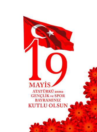 19 mayis Ataturk'u anma, genclik ve spor bayraminiz kutlu olsun.Translation from turkish: May 19 Celebrate Ataturk and be happy with your youth and sports holiday.Turkish holiday greeting card vector illustration. Vectores
