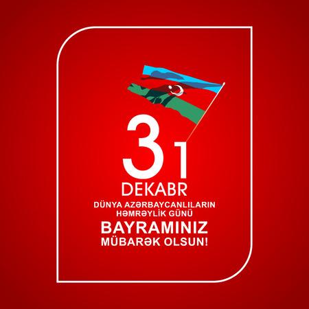31 dekabr dunya Azerbaycanlilarin hemreylik gunu.Translation: 31 DECEMBER WORLDS OF AZERBAIJANI HOLIDAY DAY. YOUR HOLIDAY YOU WATCH!