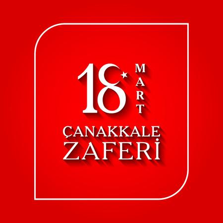 Republic of Turkey national celebration isolated on plain red background