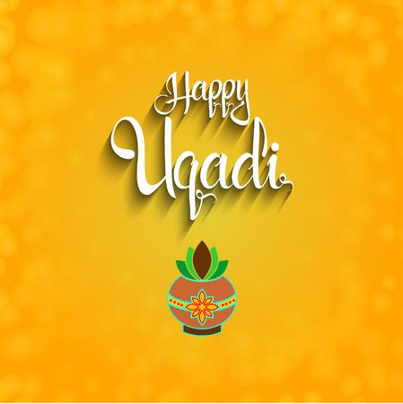 Illustration of happy ugadi greeting Illustration