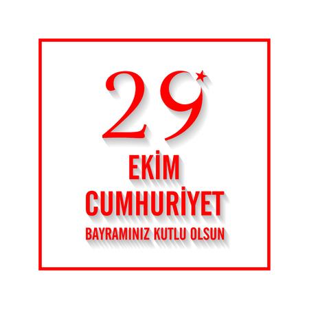 29 ekim Cumhuriyet Bayrami Translation: 29 october Republic Day Turkey and the National Day in Turkey