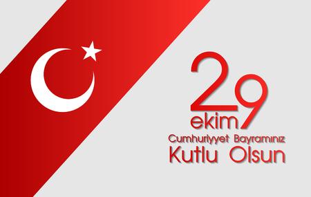 29 Ekim Cumhuriyet Bayraminiz kutlu olsun. Traduction: 29 octobre Joyeux Jour de la République Turquie. Éléments de conception de carte de voeux. Vecteurs