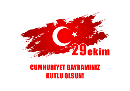 29 ekim Cumhuriyet Bayrami. October 29 Republic Day. Republic Day Turkey. Translation: 29 october Republic Day Turkey and the National Day in Turkey. celebration republic, graphic for design elements. Vector illustration