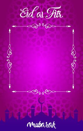 Of eid al fitr muslim traditional holiday. Typographic design Vector illustration template. O Eid-Al-Fitr mubarak illustration. Welcoming ramadan. 矢量图像