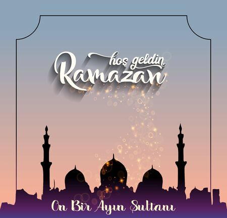 Happy ramadan.Ramadan Kareem poster. Holy month of muslim community.