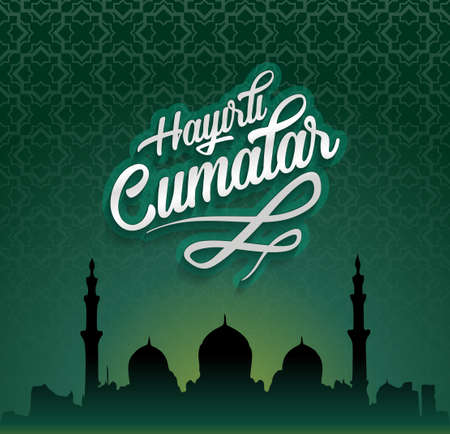 Vector illustration of eid al fitr muslim traditional holiday. Typographic design. Eid-Al-Fitr mubarak illustration.Welcoming ramadan.