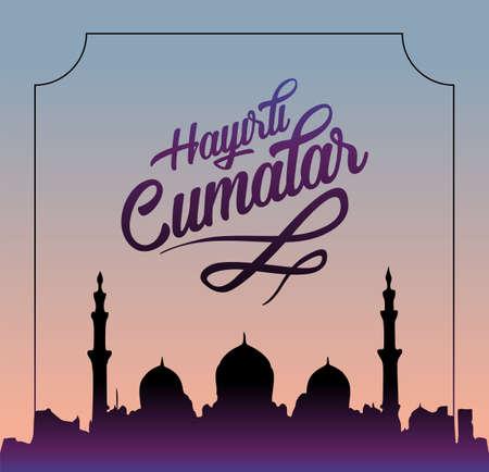 Hayirli cumalar. Translation from turkish: Happy holy friday.