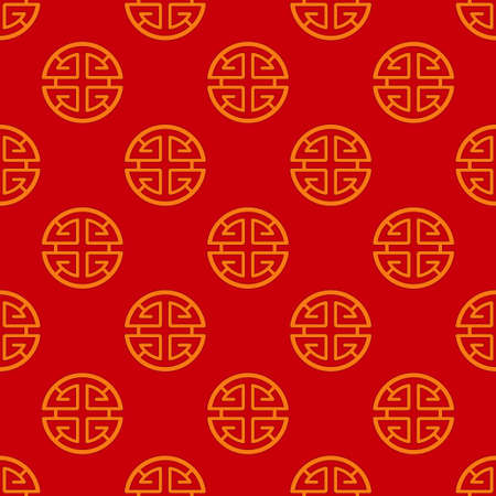Seamless pattern with a Chinese prosperity symbol