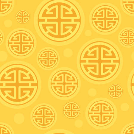 Seamless pattern of coins with prosperity symbol