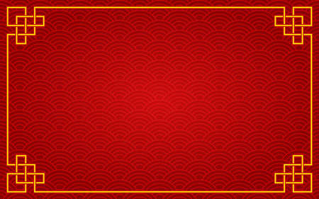 Seamless wavy pattern with frame and copy space.