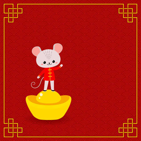 Mouse and Chinese gold ingot on red background