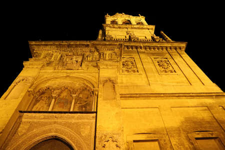 Mezquita Cathedral at night in the heart of historic part of Cordoba Stock Photo
