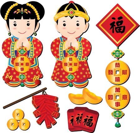 new year greetings: Chinese new year collection
