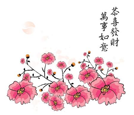 flores chinas: floral oriental