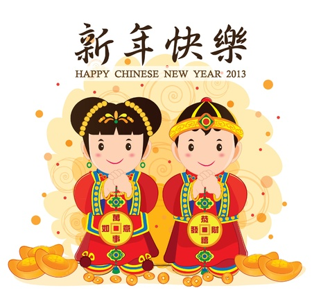 chinese new year couple with background Stock Vector - 15041492