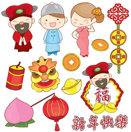 Cute Chinese New Year Set Vector
