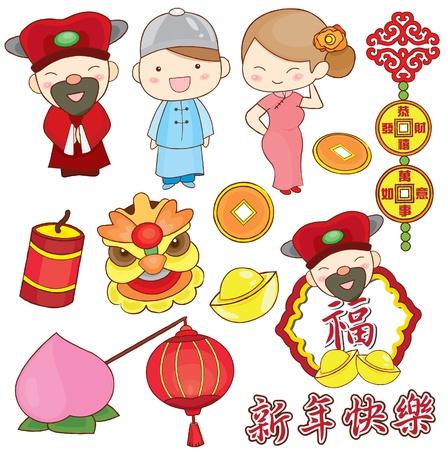 firecracker: Cute Chinese New Year Set Illustration