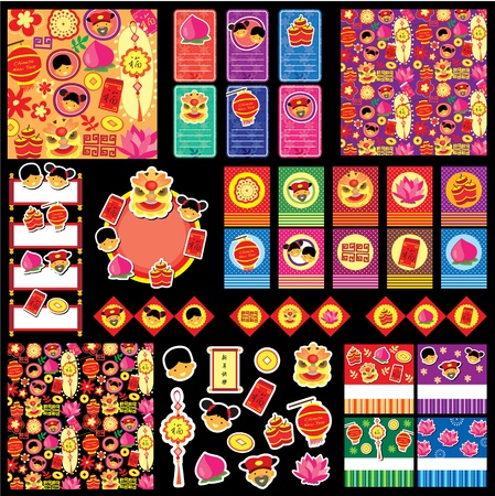 Chinese New Year Special Set Vector