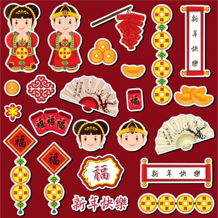 hanging girl: Chinese New Year Clip Art Set