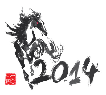 2014 year of the horse traditional Chinese painting