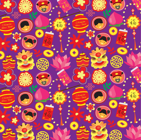 chinese new year cartoon wallpaper Vector