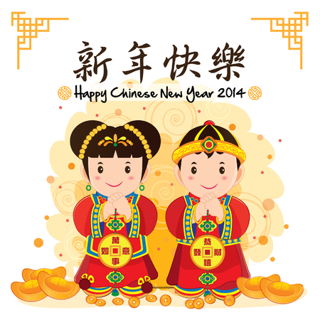 Chinese new year greeting, children in cute traditional costume  Vector
