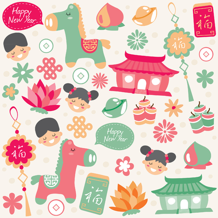 cute Chinese New Year elements Vector