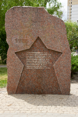granite park: Granite Stella dedicated to soldiers who fought in Afghanistan from 1989 until 1989, is located in Traktorozavodsky area, Park in Memory voenoslujashim. Volgograd, Russia. April 2015