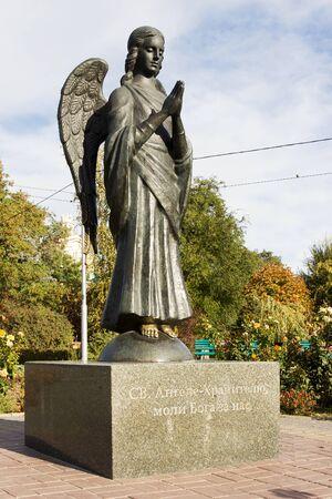 humility: VOLGOGRAD, RUSSIA - October 14, 2015: The guardian angel of Volgograd, is established Voroshilovsky district, Sasha Filippovs park, Volgograd, Russia