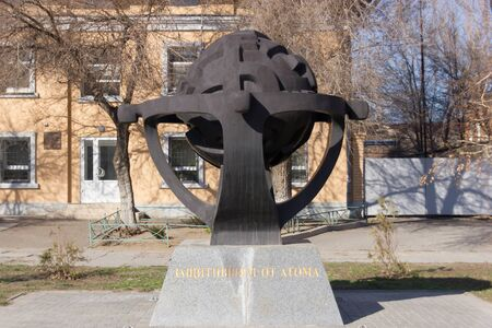npp: VOLGOGRAD, RUSSIA - April 12, 2015: the Monument is dedicated to those who worked after the Chernobyl accident. Installed street 13 Guards, Volgograd, Russia Editorial
