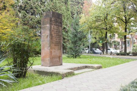 stele: SOCHI, RUSSIA - November 08, 2015: A stele to the underground worker Moskvichev L.F with a path. Sochi, Russia
