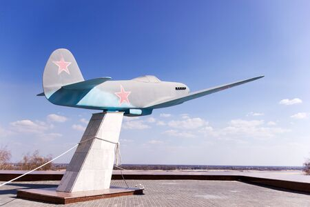 VOLGOGRAD, RUSSIA - August 04, 2015: a Model Soviet fighter Yak-3, the second world war. Installed the Museum-panorama the battle of Stalingrad, Volgograd, Russia Editorial