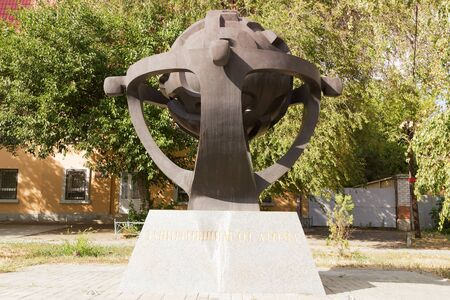 VOLGOGRAD, RUSSIA - July 17, 2015: the Monument is dedicated to the liquidators of the Chernobyl NPP. Ul. 13 Guards division, Volgograd, Russia