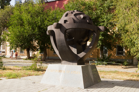npp: VOLGOGRAD, RUSSIA - July 17, 2015: the Monument is dedicated to the liquidators of the Chernobyl NPP. Ul. 13 Guards division, Volgograd, Russia