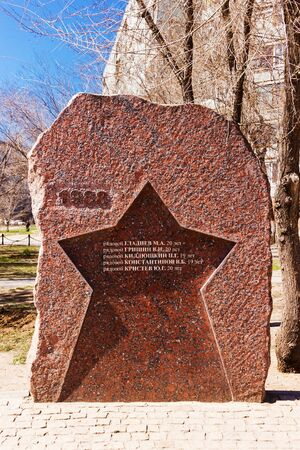 struggled: VOLGOGRAD, RUSSIA - May 09, 2015: a Granite obelisk dedicated to the soldiers of Local wars in the Republic of Afghanistan, installed memorial Park, Volgograd, Russia Editorial