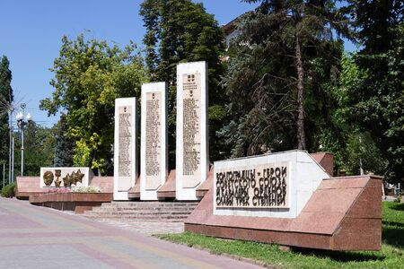 stele: VOLGOGRAD, RUSSIA - August 04, 2015: Stele dedicated to the heroes of order-bearers of the second world war. Established the alley of Heroes, Volgograd, Russia