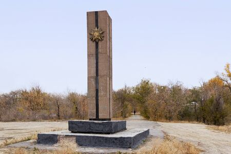 VOLGOGRAD, RUSSIA - October 19, 2015: the Granite obelisk dedicated to the soldiers of the 95 infantry division under the command of Colonel V. A. Gorishny. Volgograd, Russia