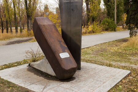 VOLGOGRAD, RUSSIA - November 01, 2015: the Monument dedicated to the 100 millionth tonne of steel released the Red October factory. Volgograd, Russia