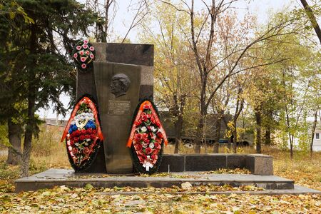 steelmaker: VOLGOGRAD, RUSSIA - November 01, 2015: Monument tomb on the first woman, a steelmaker working at the Red October factory. Volgograd, Russia
