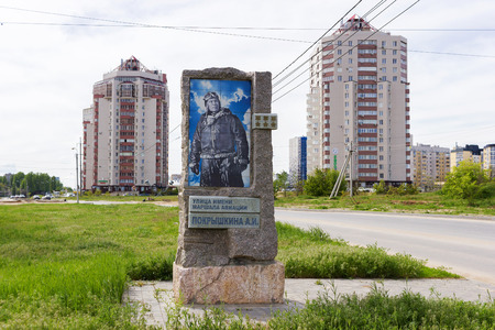 stele: VOLGOGRAD, RUSSIA - May 04, 2016: A stele the Street in honor of Marshall of Pokryshkin A.I. Volgograds aircraft, Russia