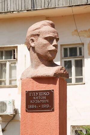 births: TAGANROG, RUSSIA - June 23, 2016: The monument, a bust to the Russian revolutionary, the Soviet politician, chairman Bolshevikov, is established Glushko Lane. Taganrog, Russia Editorial