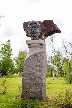 VOLGOGRAD, RUSSIA - May 3, 2016: Monument, head bas-relief Pushkin A.S. Ustanovlen Street Krasnoznamensky, central embankment, Volgograd, Russia Editorial