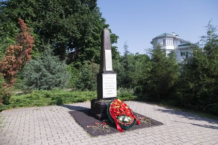 homeland: TAGANROG, RUSSIA - July 23, 2016: An obelisk to the Heroes who died for freedom and independence of the Homeland in the years of World War 2. Taganrog, Russia