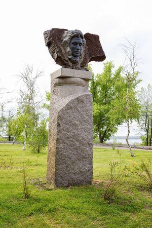 VOLGOGRAD, RUSSIA - May 3, 2016: Monument, head bas-relief Pushkin A.S. Ustanovlen Street Krasnoznamensky, central embankment. Volgograd, Russia Editorial