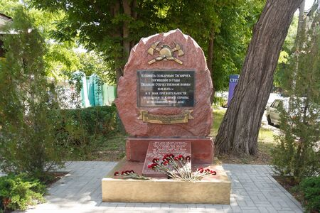 seconda guerra mondiale: TAGANROG, RUSSIA - June 23, 2016: The monument to people to the firemen which were lost in days of the Great Patriotic War, is established near a fire brigade. Taganrog, Russia